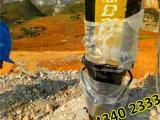 国内工程新型开石器