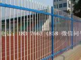 南宁锌钢护栏丨南宁订制锌钢护栏丨南宁锌钢护栏厂家(图)