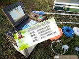 天平称重法测量LB-70C全自动烟尘烟气分析仪