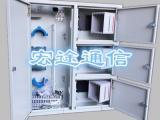 四槽三网合一光纤分纤箱-四槽楼道三网合一配线箱