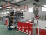 PVC装饰板材设备