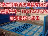 北京建筑工地洗车机多少钱