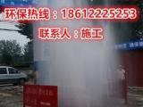 北京工地洗轮机自动洗轮机自动洗轮机价格