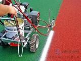 球场划线漆/塑胶跑道划线漆/运之家/绿昂体育