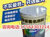 氯化橡胶漆出厂价格直销全国