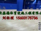 篮球馆·羽毛球馆选择枫木体育运动木地板
