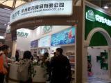 2017年中国国际进口食品展览会
