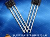 供应单极性霍尔元件A1104E霍尔04E