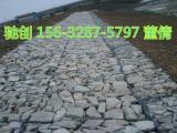 优质生态锌铝合金格宾石笼护坡施工@镀锌高尔凡石笼网箱护坡价格