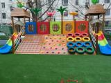 供应幼儿园草坪幼儿园玩具