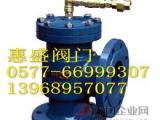 H412X液压水位控制阀