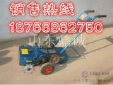 多功能电动700型清理地面清灰机 高效双滚刀混凝土拉毛清渣机