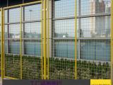 车间防护栅栏/黄色车间隔离栅/车间焊接防护栏价格