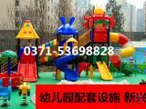 河南组合滑梯供应商_儿童滑滑梯价格_幼儿园滑梯_新兴游乐