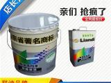 环氧沥青漆用量标准