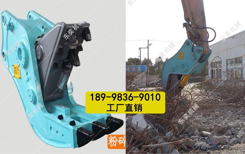 挖掘机液压钳 拆迁粉碎混凝土破拆楼房水泥块灌梁图片