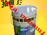 喷涂外墙氟碳漆选择哪个品牌