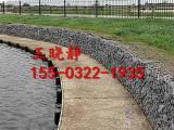 河道防洪护坡宾格网价格