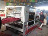 合成树脂瓦、合成树脂瓦、机械(多图)