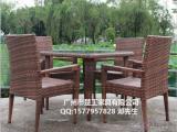 园林户外景观桌椅 工程庭院桌椅 廊道休闲区座椅