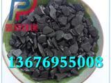 活性炭'河南优质椰壳活性炭供应商
