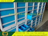 广州工具柜,隔板式工具柜,抽屉式工具整理柜