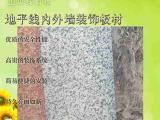 仿石转印板|挂墙转印板|仿石转印板护墙材料