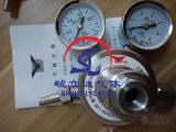 YQA-441氨气减压阀氨分解配套钢瓶专用
