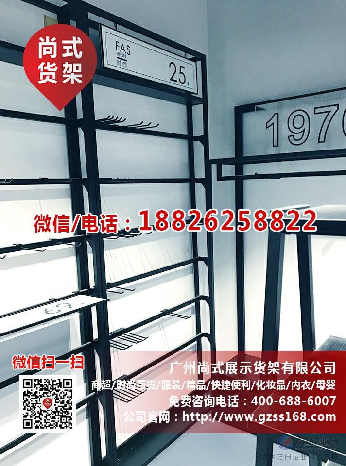 03  商场hm货架 dm服装展柜 热风中岛货架 hm货架订做     每个橱窗