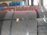 天津钢绞线厂家15.2钢绞线一吨多少钱