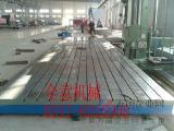 铸铁平板,铆焊铸铁平板,平板,铸铁平板批发,河北全意