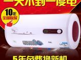 樱花特价50L家用热水器工程机厂家现货秒发
