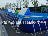 上海充气水上冲关设备出租,水上闯关,水上趣味运动设备出租