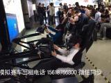 提供上海海洋球出租,三屏幕动感模拟赛车机出租,游艺设施服务