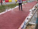 桓石透水混凝土公司 透水地坪厂家 彩色透水混凝土价格