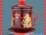 景德镇泡茶杯陶瓷杯 带盖釉下彩瓷办公会议室送礼企业定制礼品