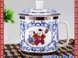 陶瓷茶杯迎宾杯 建军节教师节定制礼品 景德镇陶瓷生产厂家