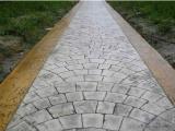 桓石彩色压模地坪,压模混凝土,水泥压模为环境而生