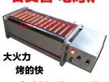 商用石英管电烤炉大功率不锈钢烧烤炉远红外线光波电烤炉