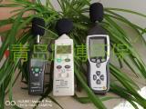 噪声计产品介绍