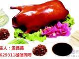 北京挂炉烤鸭配方88挂炉烤鸭怎样烤不焦