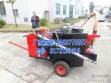 小车式沥青灌缝机价格 100升的沥青补缝机 填缝机图片