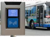 城市公交收费机-公交刷卡系统-IC收费系统