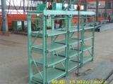 中山模具架/2吨模具管理架/抽屉式模具货架