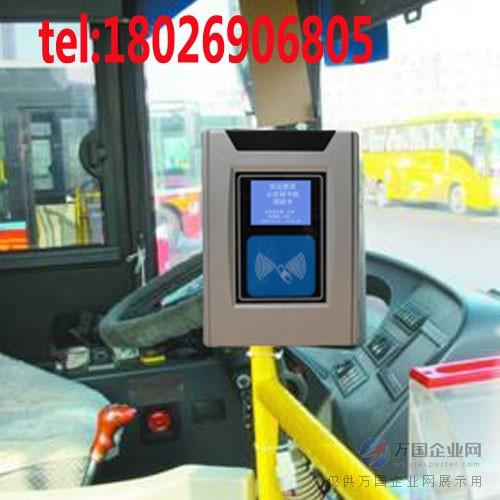 IC卡收费机-公交车载机-公交智能收费机