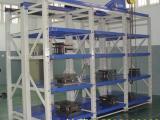 中山2吨轻型模具管理货架