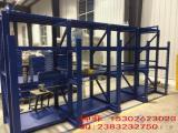 车间模具架/中山古镇模具架定做/层板式模具管理货架