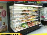 凌雪风幕柜冷藏柜 超市水果牛奶保鲜柜立风柜饮料啤酒展示柜风冷