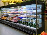 凌雪风幕柜水果保鲜柜超市水果冷藏展示柜麻辣烫点菜柜水果店冷柜