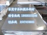 HC340LA是什么材料
